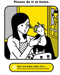Femina_Metro_Japon_250