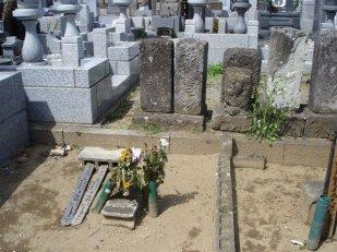 Les tombes burakumin, démarquées