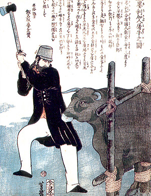 """""""They took away the corpses of people who fell ill and died in the streets. They posted the severed heads of criminals in public and guarded them. They were responsible for the carcasses of cows"""" http://www.international.ucla.edu/japan/news/article.asp?parentid=33148"""