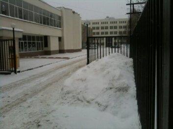 L'entrée de l'établissement Pouchkine