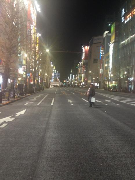 Axe majeur d'Akihabara