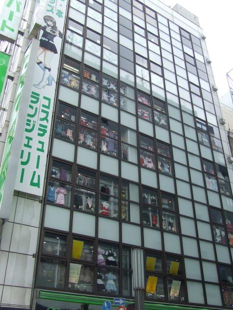 Près de la gare d'Akihabara (magasin pour adulte) 2007