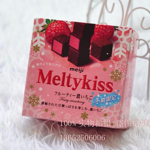 Gamme de chocolat Melty kiss … parfum fraise