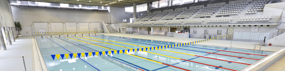 Sendagaya Pool