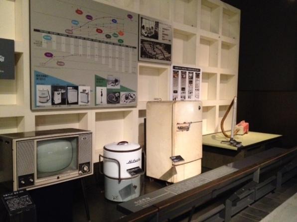 Les 3 pièces d'électroménager sacrés chez les japonais: la télévision, le frigo et la machine à laver.