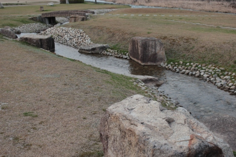Parc Ena