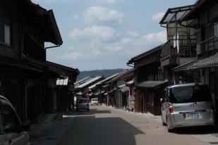 Iwamura - Rue principale
