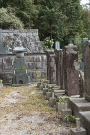 Tombe du cimetière josei ji yamabochi