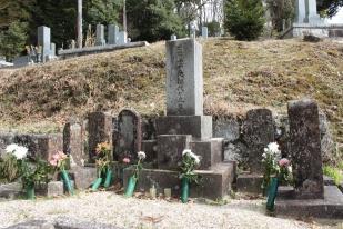 Tombe des ancêtres du Nippon