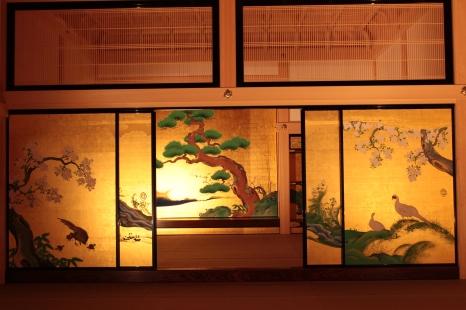 Peinture du Palais Hommaru