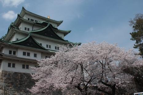 Donjon du Château de Nagoya