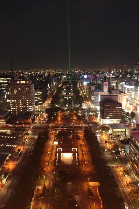 Nagoya TV Tower - Vue