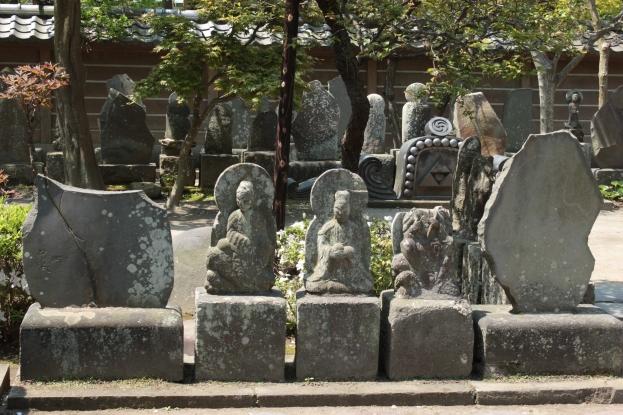 Pierres sculptées