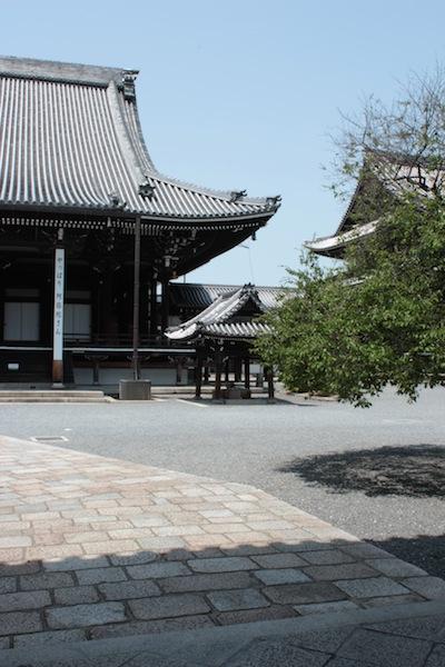 Koshôji