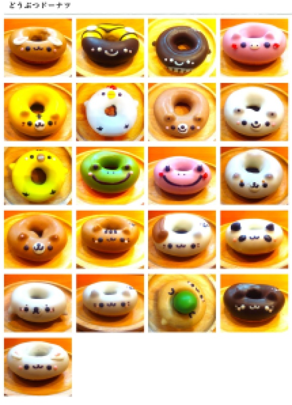 Source: http://www.nature-doughnuts.jp/menu/animal.htm