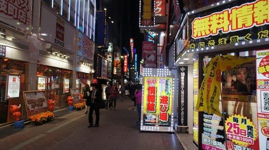 Rue de kabukicho - source: https://meetrip.to/kabukicho_3.html