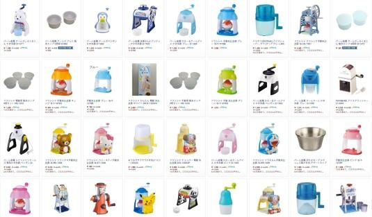 Rien qu'un coup d'oeil sur l'amazon store du Japon pour réaliser la richesse de l'offre !