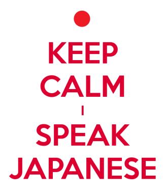 J'apprends le Japonais