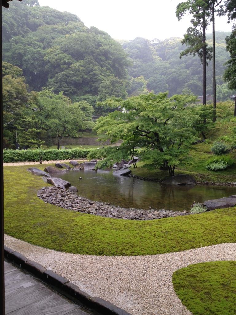 Jardin de Kamakura