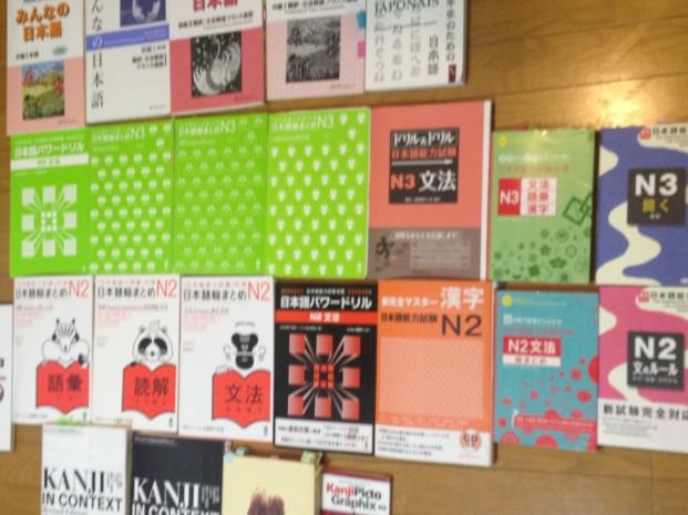Un aperçu de tous les manuels potassés pour mes tests: grammaire, kanji, vocabulaire, lecture et écoute