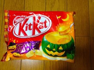 Halloween approche !