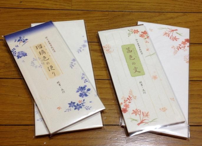 Papier à lettre japonais et enveloppes assorties (made in japan) - à choisir entre bleu ou rouge
