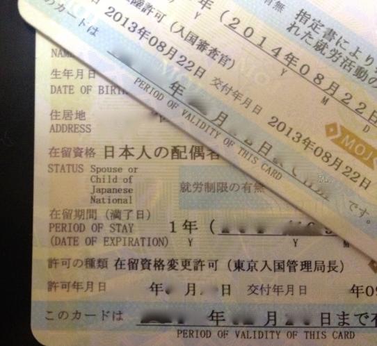 Ma nouvelle carte: statut épouse de japonais !