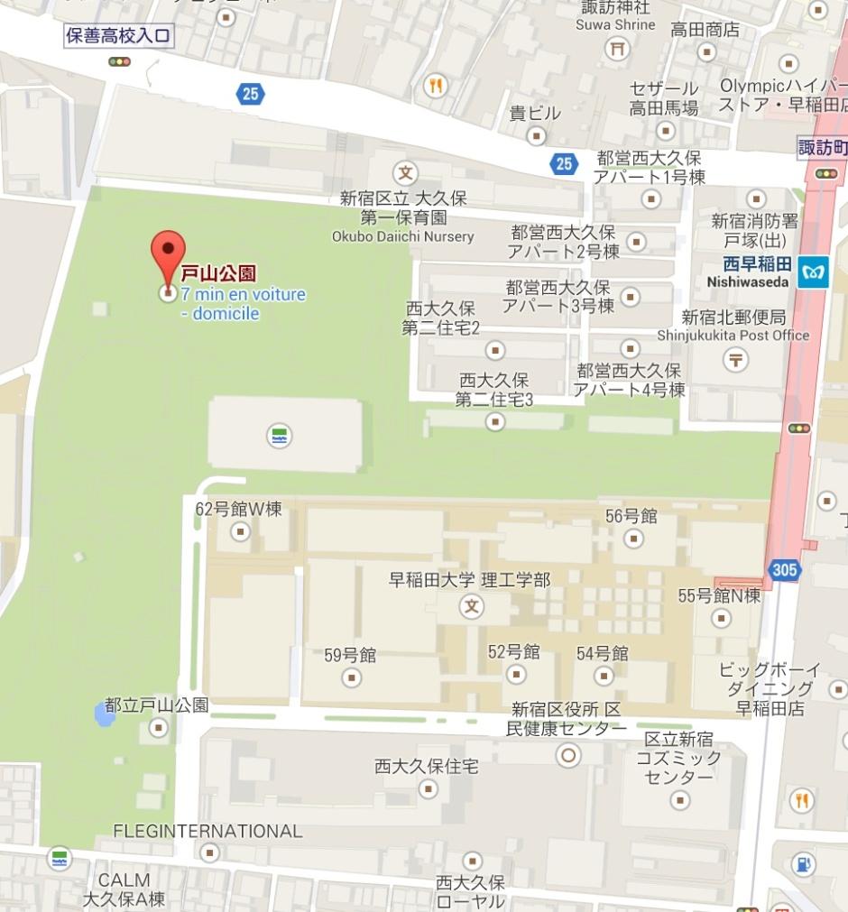 Le plan: à 10 minutes de la station JR de Shinokubo, 14 de la station Seibu Shinjuku, 5 de la station Nishiwaseda tandis qu'il me faut 13 minutes à pied depuis Takadanobaba.