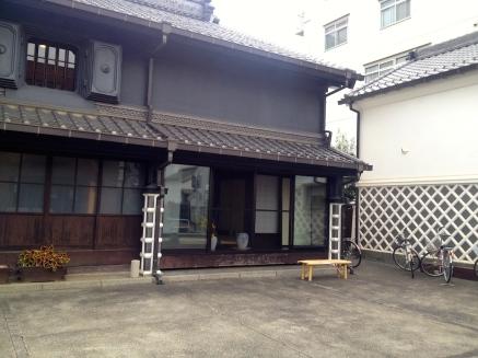 Vieille demeure japonaise
