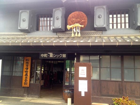 Extérieur de l'une des plus vieilles boutiques du coin