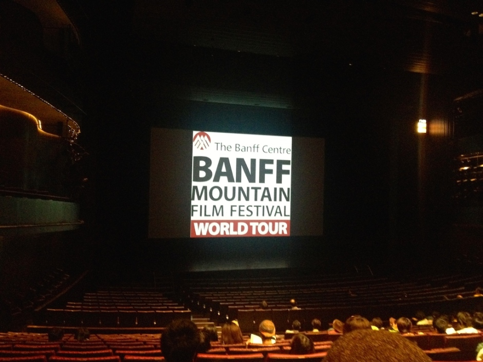 Banff Moutain film Festival