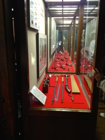 collection d'armes