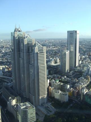 Vue sur l'hôtel Hyatt de Shinjuku